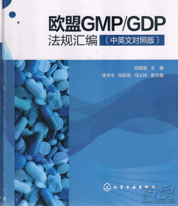 gdp 英文_中秋节英文手抄报